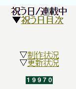 19970.JPG