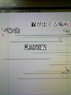 101109_0323~001.jpg