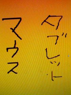111014_1750~001.jpg