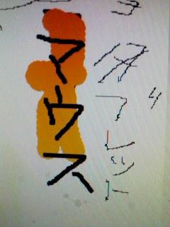 111014_1822~001.jpg