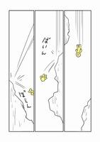 yakuta0005.jpg